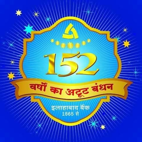 Allahabad Bank Celebrate Its 152nd Foundation Day