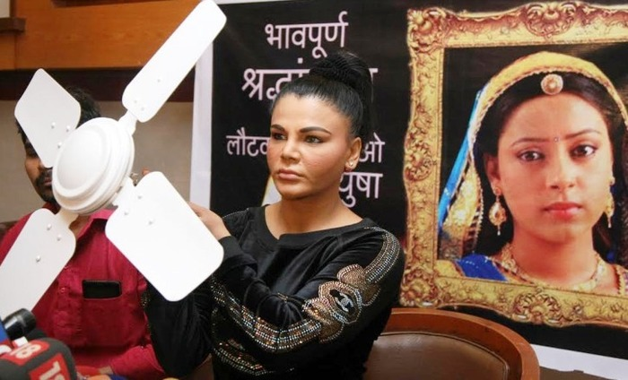 Ban All Ceiling Fans To Prevent Suicides, Says Rakhi Sawant