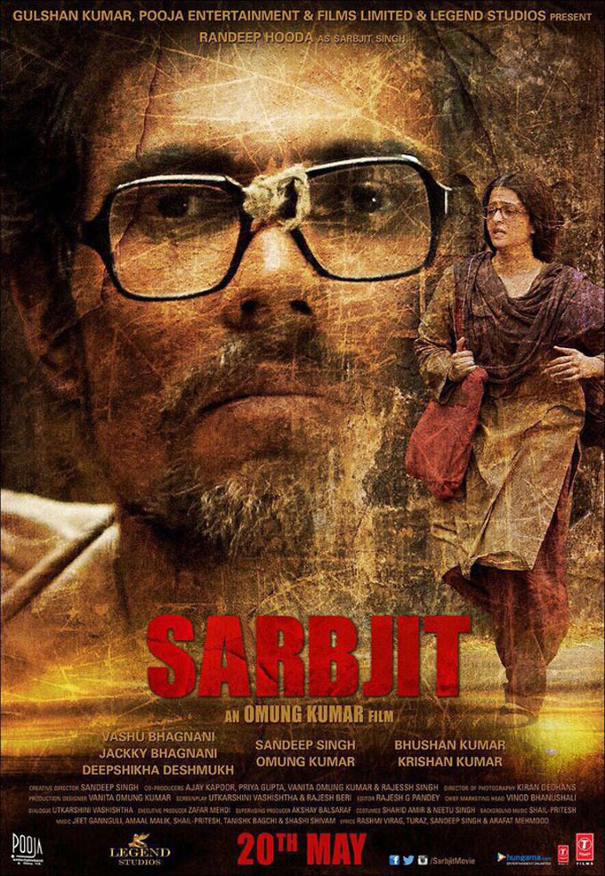 The First Poster Of 'Sarabjit' Is Out And We're Totally Loving It! What About You?