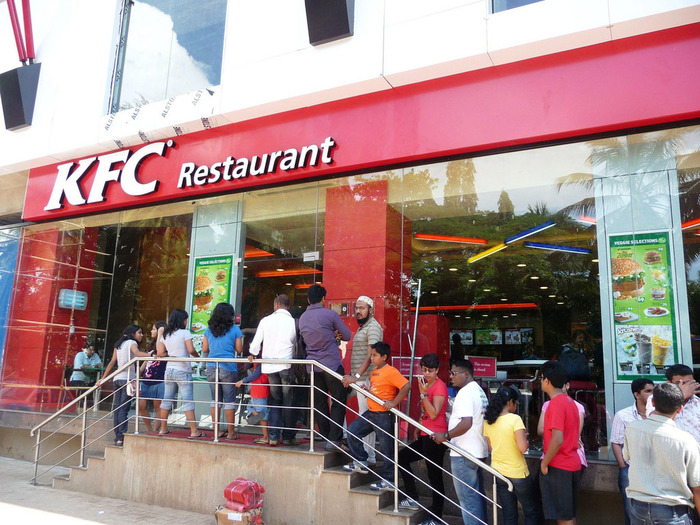 WTF: Fatwa Against KFC, You Won't Believe The Reason Why!