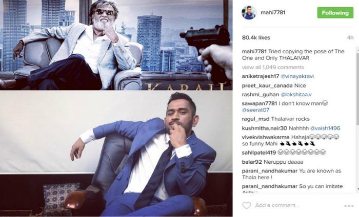 When Dhoni Posed Like Rajinikanth