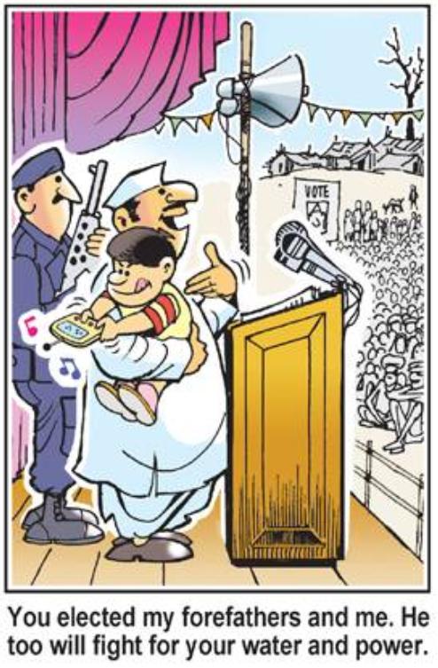 Pappus Of INDIA