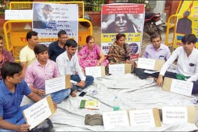 Men Launch Protest Against 'Harassment' By Women: Should There Be A National Commission For Men?
