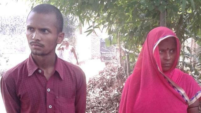 WTF: Woman Marries Her Son In Law In Bihar