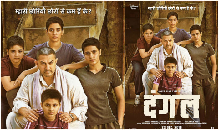 Dangal Movie Review: With A Thousand Emotions & Stellar Performances, 'Dangal' Scores A Perfect 5!