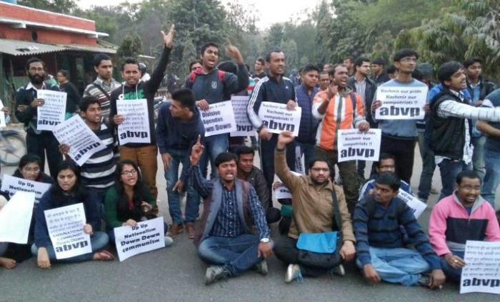 JNU Student Union Criticises 'Anti-India' Slogans