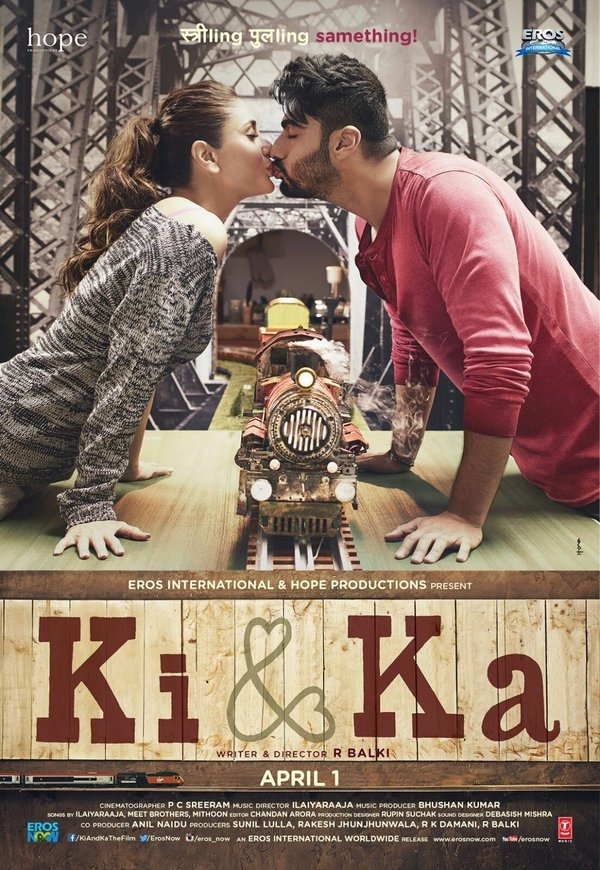Poster Out: Kareena Breaks The No Kissing Pact; Lip Locks Arjun Kapoor In Ki & Ka