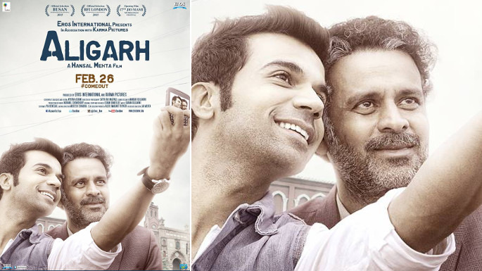 Why Was An 'A' Certificate Given For 'Aligarh' Movie Trailer?