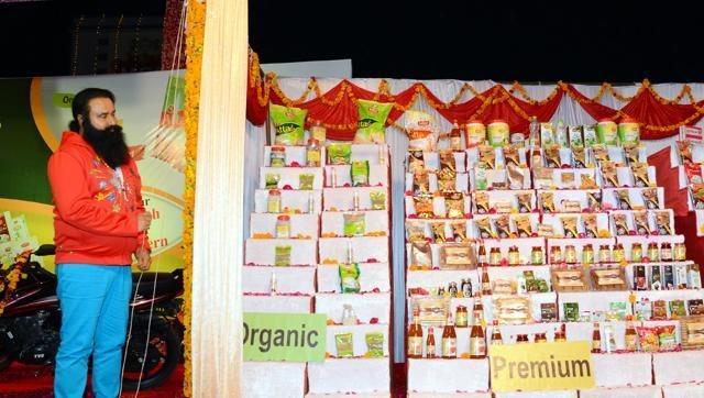 OMG: Gurmeet Ram Rahim Insan Launches MSG Range Of Food Products