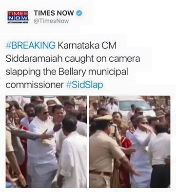Karnataka CM Siddaramaiah Ji Caught On Camera Slapping The Bellary Municipal Commissioner #SidSlap