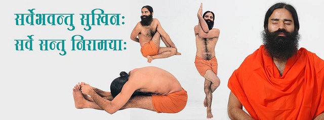 Baba Ramdev And Shilpa Shetty Doing Yoga