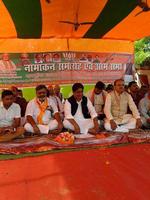 Benipur Nagar Nigam Chunav