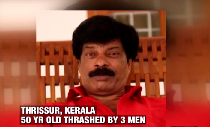 50-Year-Old Beaten And Stabbed To Death While Protecting Daughter From Molesters In Kerala