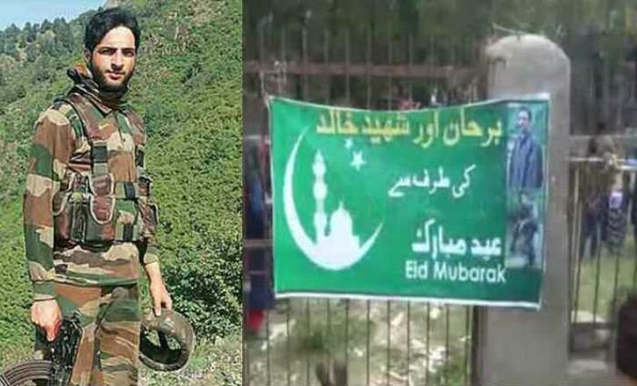 Pakistan Expresses Shock Over The Killing Of Hizbul Commander Burhan Wani