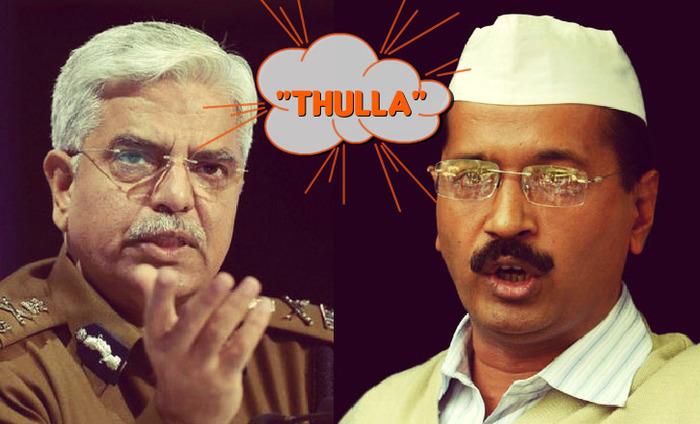 Explain The Word 'Thulla', HC Tells Arvind Kejriwal