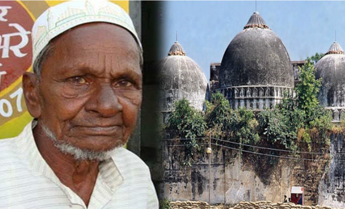 Babri Case: Oldest Litigant Mohd Hashim Ansari Dies