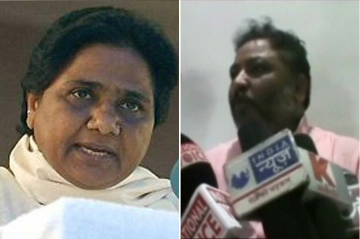 Shocking: BJP Leader Compares Mayawati To A Prostitute