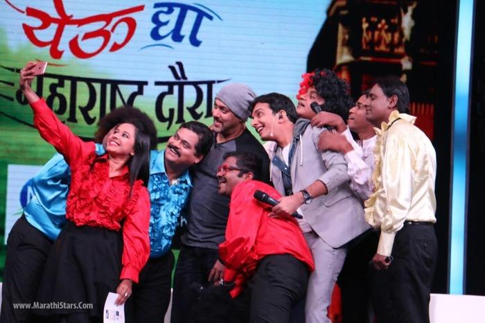 Salman Promotes 'Sultan' On Marathi Show 'Chala Hawa Yeu Dya' !