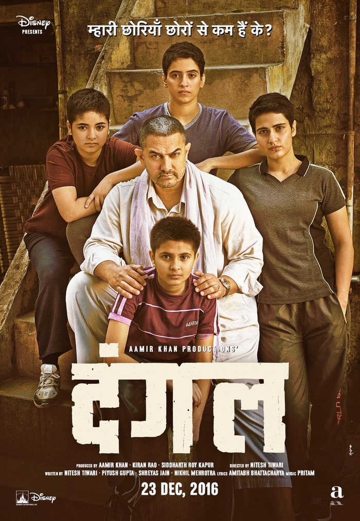 The First Poster Of Aamir Khan's Dangal Is Out!