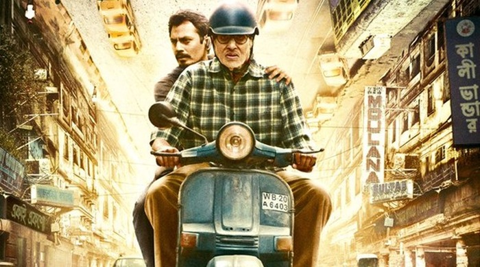 TE3N: Movie Review: An Overly Stretched Suspense Movie With Stellar Performances