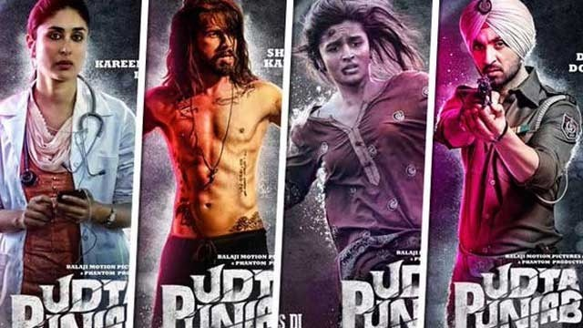 Udta Punjab Leaked Online Even Before The Release