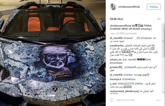 OMG! Is That Sai Baba On Chris Brown's Lamborghini?