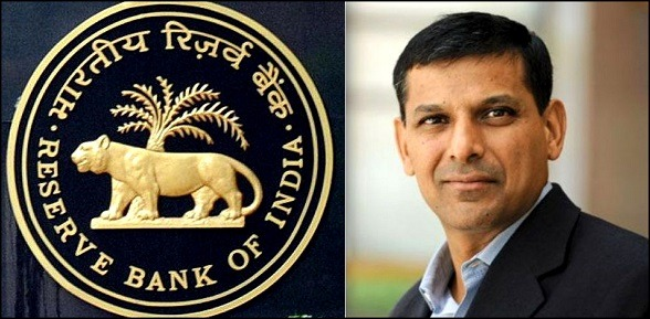 Raghuram Rajan's Exit From RBI; Loss To The Indian Economy?
