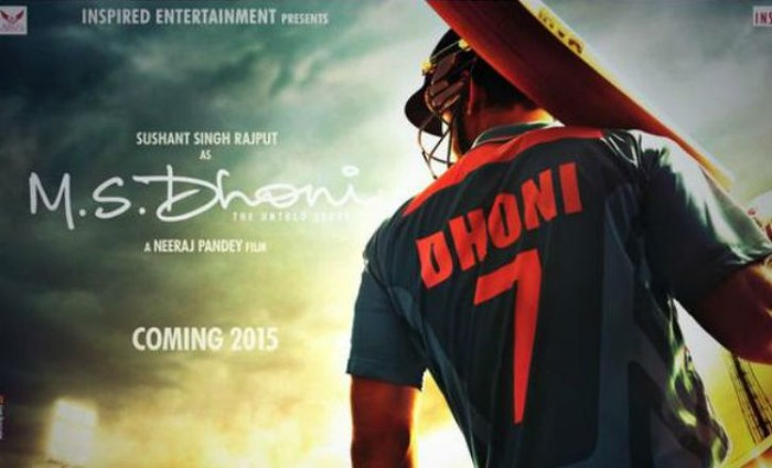 MS Dhoni Biopic Release Date Pushed To September 30