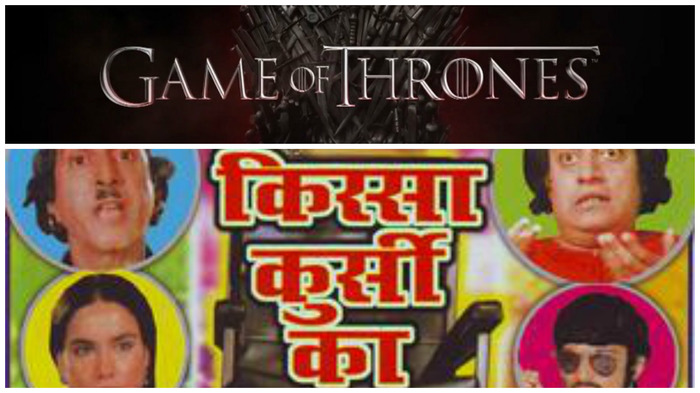 Did You Know Bollywood Had It's Own Game Of Thrones Back In 1978?
