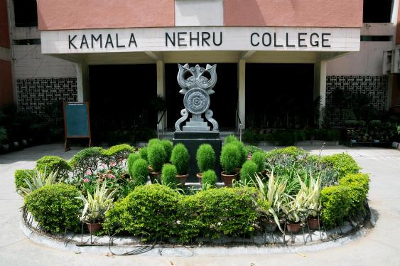 Itimes DU Diaries: The Legacy Of Kamla Nehru College
