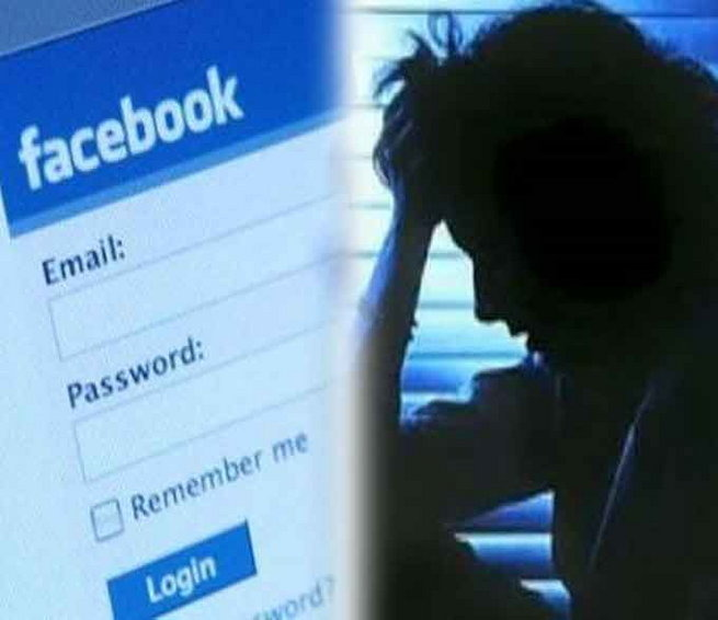 21-Year-Old Woman Kills Herself Over Morphed Facebook Image