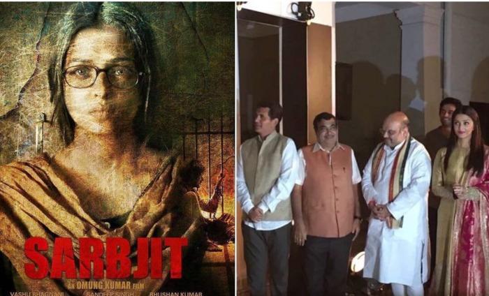 Aishwarya Rai Bachchan's 'Sarabjit' Poster Launched