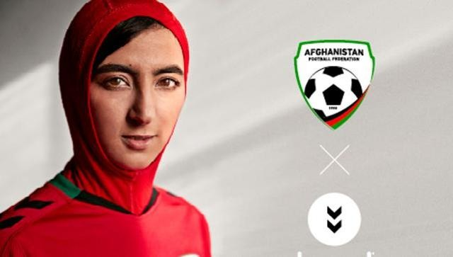 Just So Cool: Afghan Women's Football Team Gets A Jersey With A Hijab