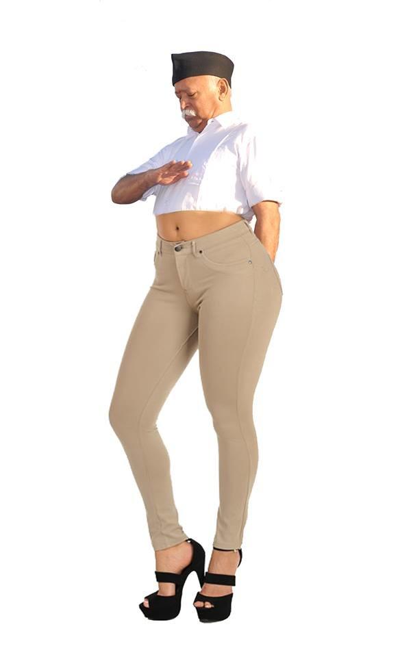 New RSS Uniform: Make Way For Khaki Pants