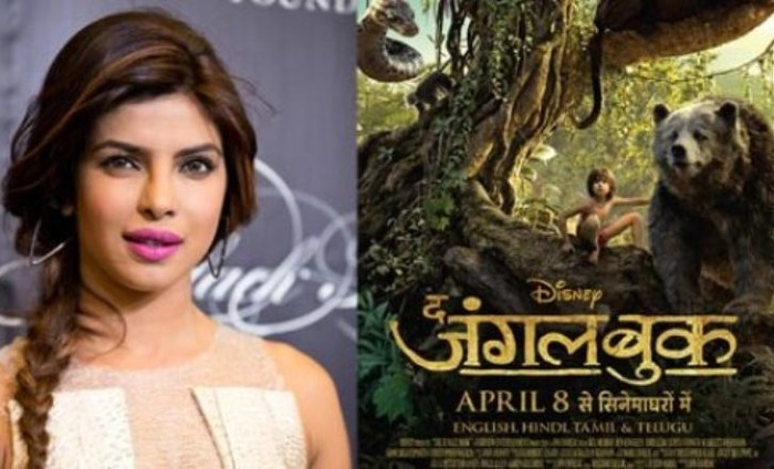 Jungle Book Trailer: Priyanka Chopra's Voice Mesmerizes As Kaa