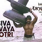 Bahubali The Movie