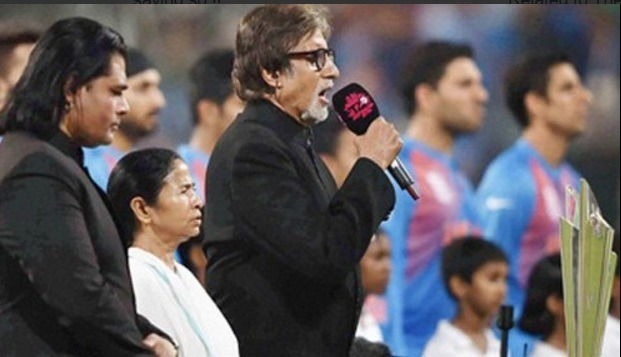 Amitabh Bachchan Shelled Out Rs 30 Lakh From His Own Pocket To Perform At Eden Gardens!