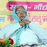 Looter Maha THUG Bandhan Of BIHAR