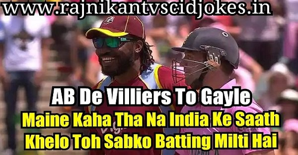 Cricket T20: Funniest Memes About The India Vs West Indies Semi-final Match!
