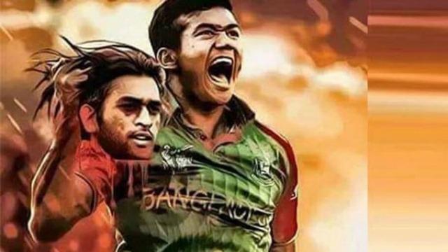 Image Of Taskin Ahmed Carrying Dhoni's Severed Head Goes Viral Before Bangladesh's Loss!