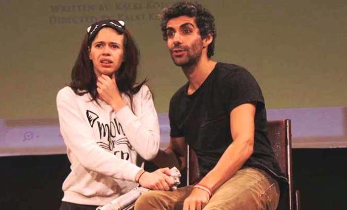 Kalki Koechlin Said To Be Dating 'Neerja' Actor Jim Sarbh