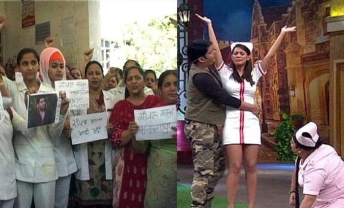 FIR Against The Kapil Sharma Show Over 'Vulgar' Depiction Of Nurses
