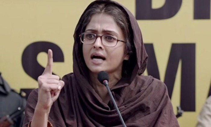 Sarbjit Box Office Collection: Aishwarya-Randeep Starrer Dips And Collects Rs 18.2 Crore In 5 Days
