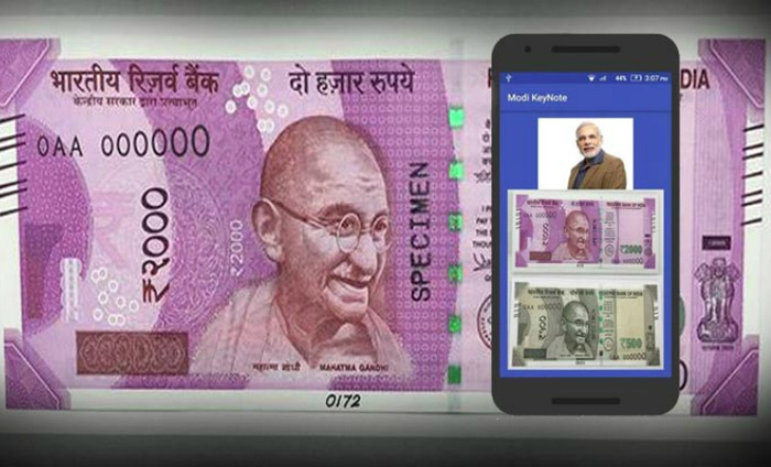 Modi Keynote App Is Not Meant For Genuine Authentication Of Notes