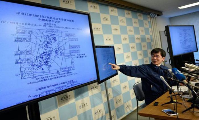 Japan Hit By 7.3 Magnitude Earthquake, Tsunami Warning Issued