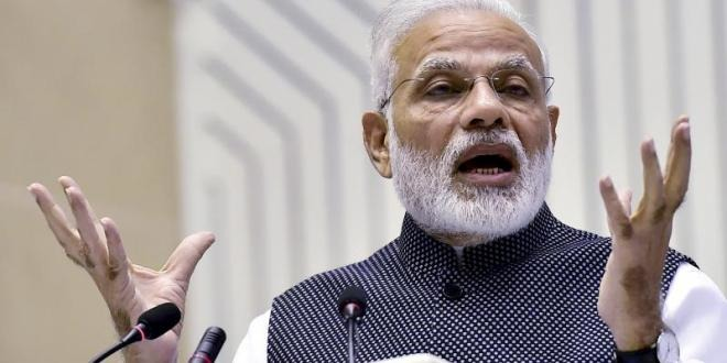 When Twitter Joked About PM Modi's Demonetisation App