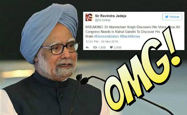 This Is How Twitterati Reacted On Ex-PM Dr Manmohan Singh Speaking In Rajya Sabha