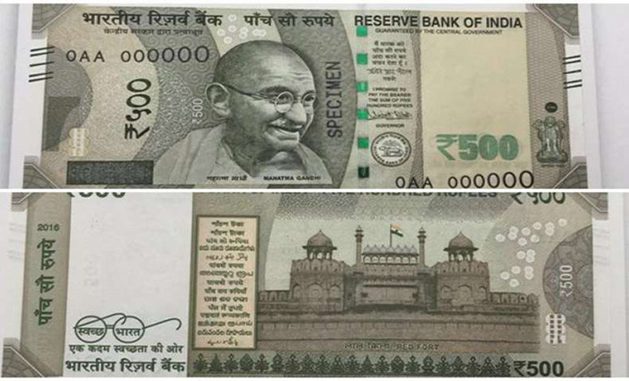 New 500 Note With A Faulty Printing Is Valid Says RBI