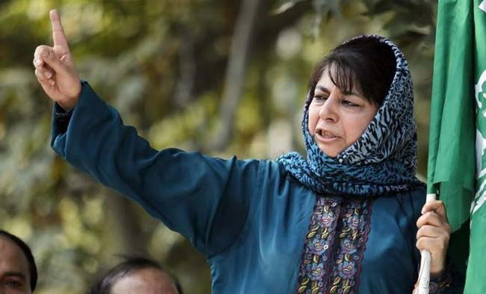 Terrorism Needs To Be Controlled If We Need A Dialogue With India, Says Mehbooba Mufti
