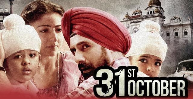 '31st October' Starring Soha Ali Khan And Vir Das Tax Free In Punjab